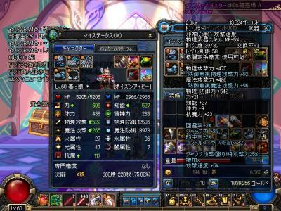 ScreenShot1211_073800468.jpg