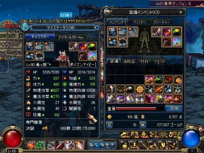 ScreenShot1214_022500328.jpg