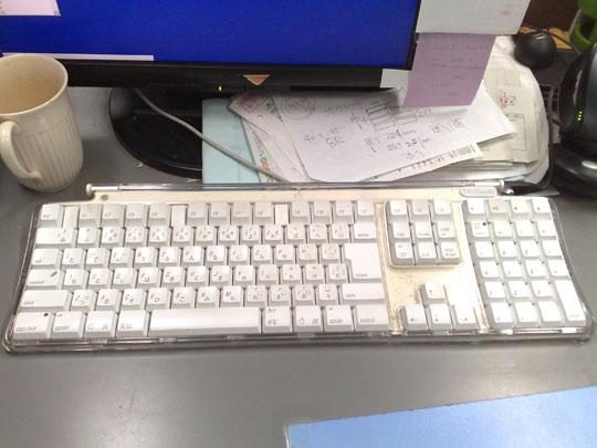 綺麗になったキーボード
