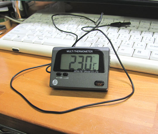 復活した水温計