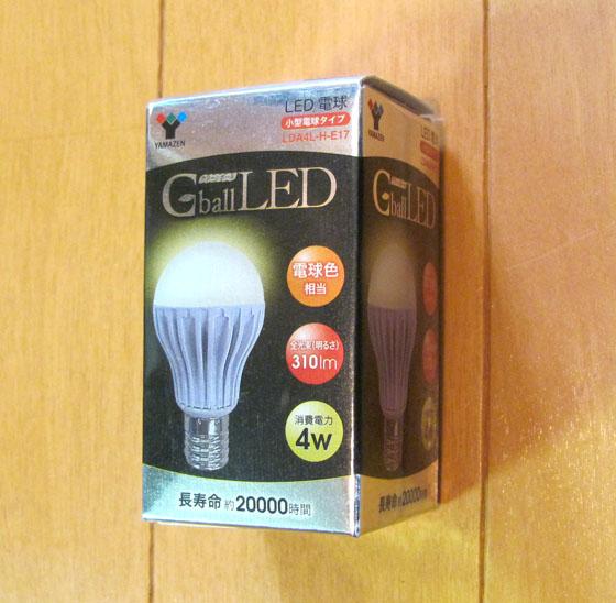 LEDパッケージ