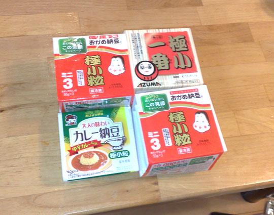 納豆×4パック