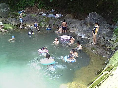 尻焼き温泉