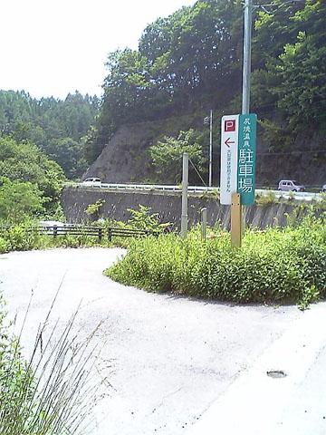 尻焼き温泉駐車場