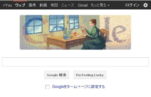 Google20111107