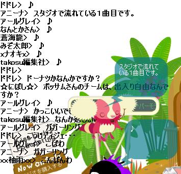 2009y03m04d_222928625.png