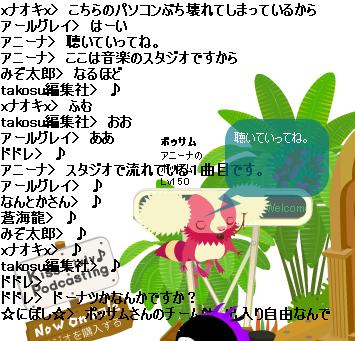 2009y03m04d_222953234.png