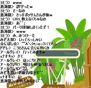 2009y03m04d_223312812.png