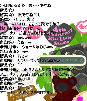 2009y03m22d_194959600.jpg