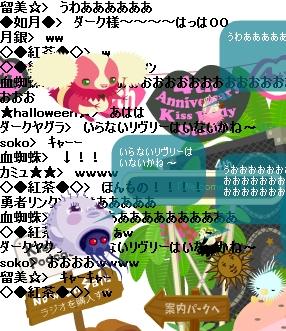2009y03m22d_195803334.jpg