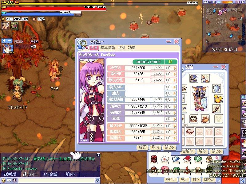 screenshot1628.jpg