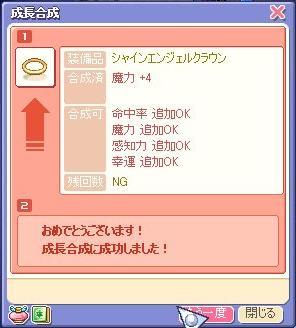 screenshot1651_2.jpg