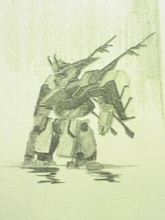 20080724164434