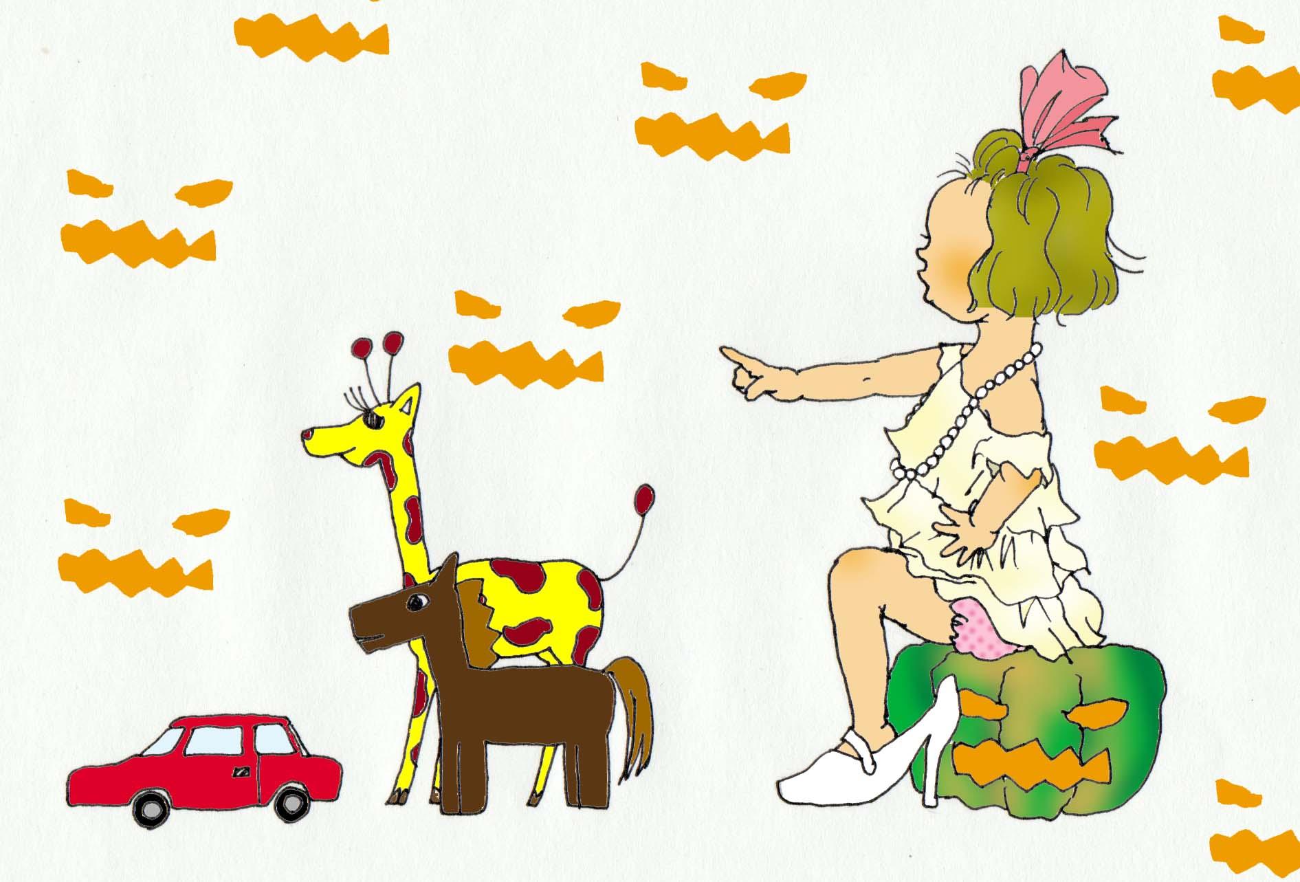 かぼちゃの馬車2