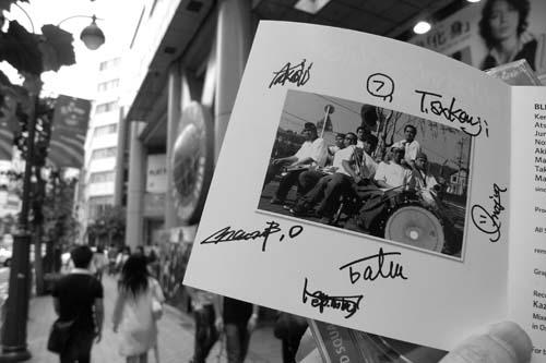 090530渋谷タワレコ5