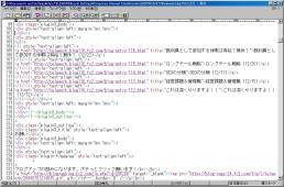 HTMLのソース
