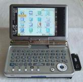 りなざう SL-C1000