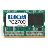 アイ・オー・データ PC2700 MicroDIMM (型番:MDIM333-A512M)