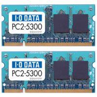 アイ・オー・データ PC2-5300 S.O.DIMM (型番:SDX667-1GX2)