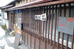 20120321本郷焼02彩里