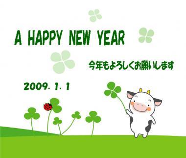 nenga_convert_20090101211809.jpg