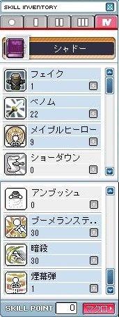 skill1.jpg