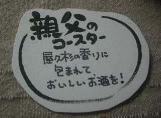 CIMG2646.jpg