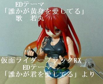 ed1s.jpg