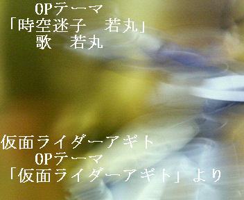 op0s2.jpg