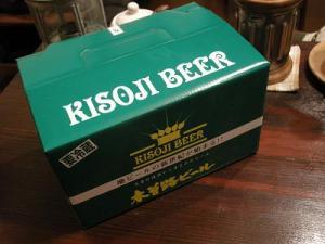 kisoji birra