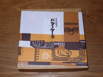 長崎堂01