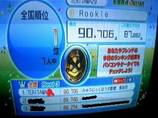 20090202211115.jpg