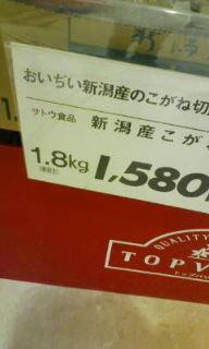 20090215161438.jpg