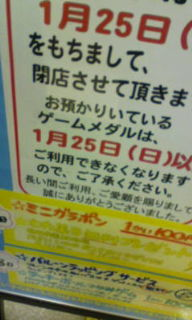 D1070038.jpg