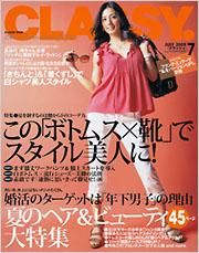 classy_20090528.jpg