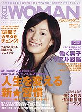 woman200902.jpg