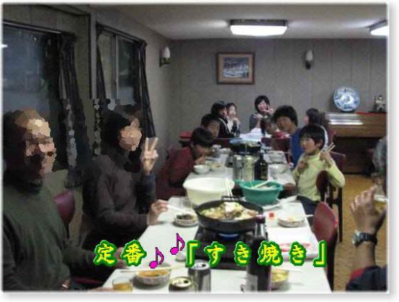 IMG_0162-murakami.jpg