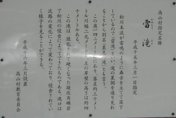 IMG_0253.jpg