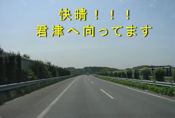 IMG_0932.jpg