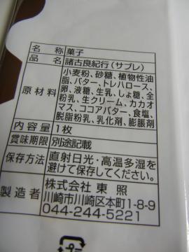 20120223_02.jpg