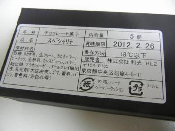 20120224_02.jpg