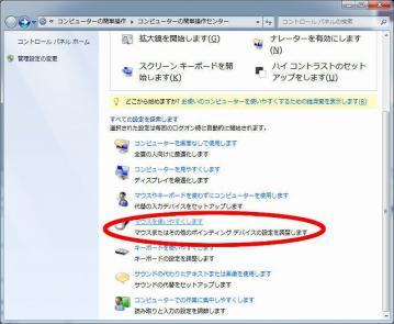 20120301_01.jpg