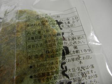20120301_04.jpg