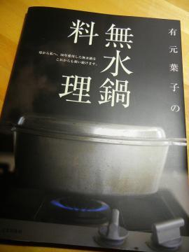 20120306_01.jpg
