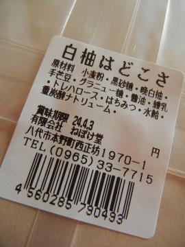 20120327_03.jpg