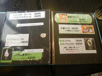 20120328_15.jpg