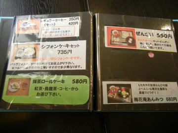 20120328_16.jpg