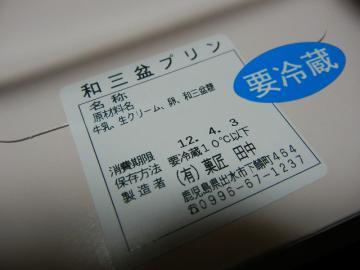 20120329_04.jpg