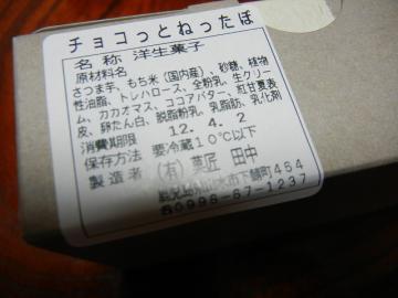 20120329_06.jpg