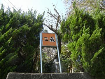 20120331_01.jpg